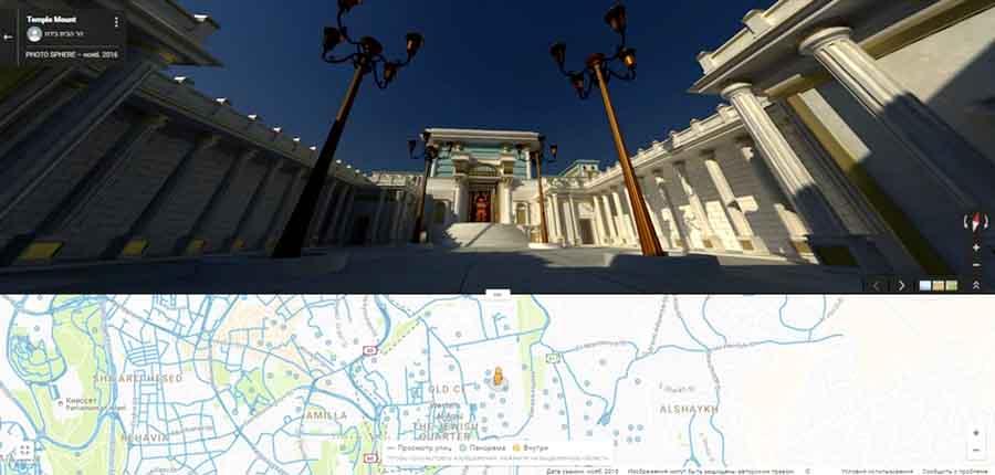 სოლომონის მესამე ტაძარი