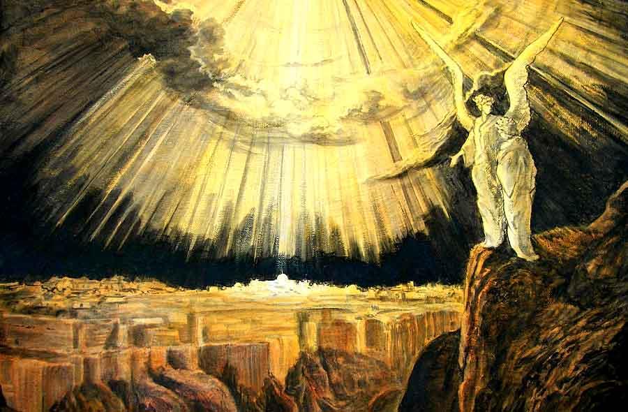 ზეციური ქალაქი იერუსალიმი