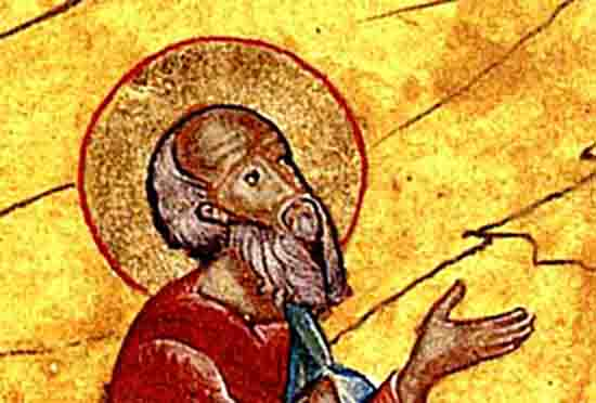 ილია და ენოქ წინასწარმეტყველნი