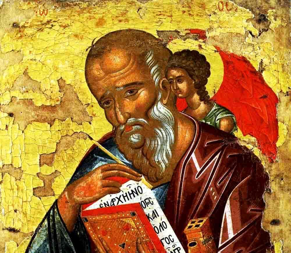 იოანე ღვთისმეტყველი