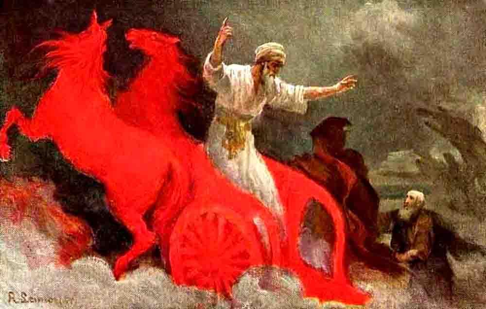 ენოქი და ილია წინასწარმეტყველნი