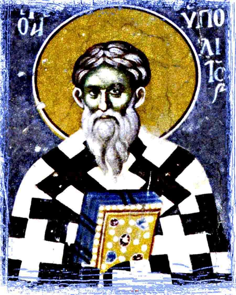 წმ. იპოლიტე რომაელი ანტიქრისტეს შესახებ