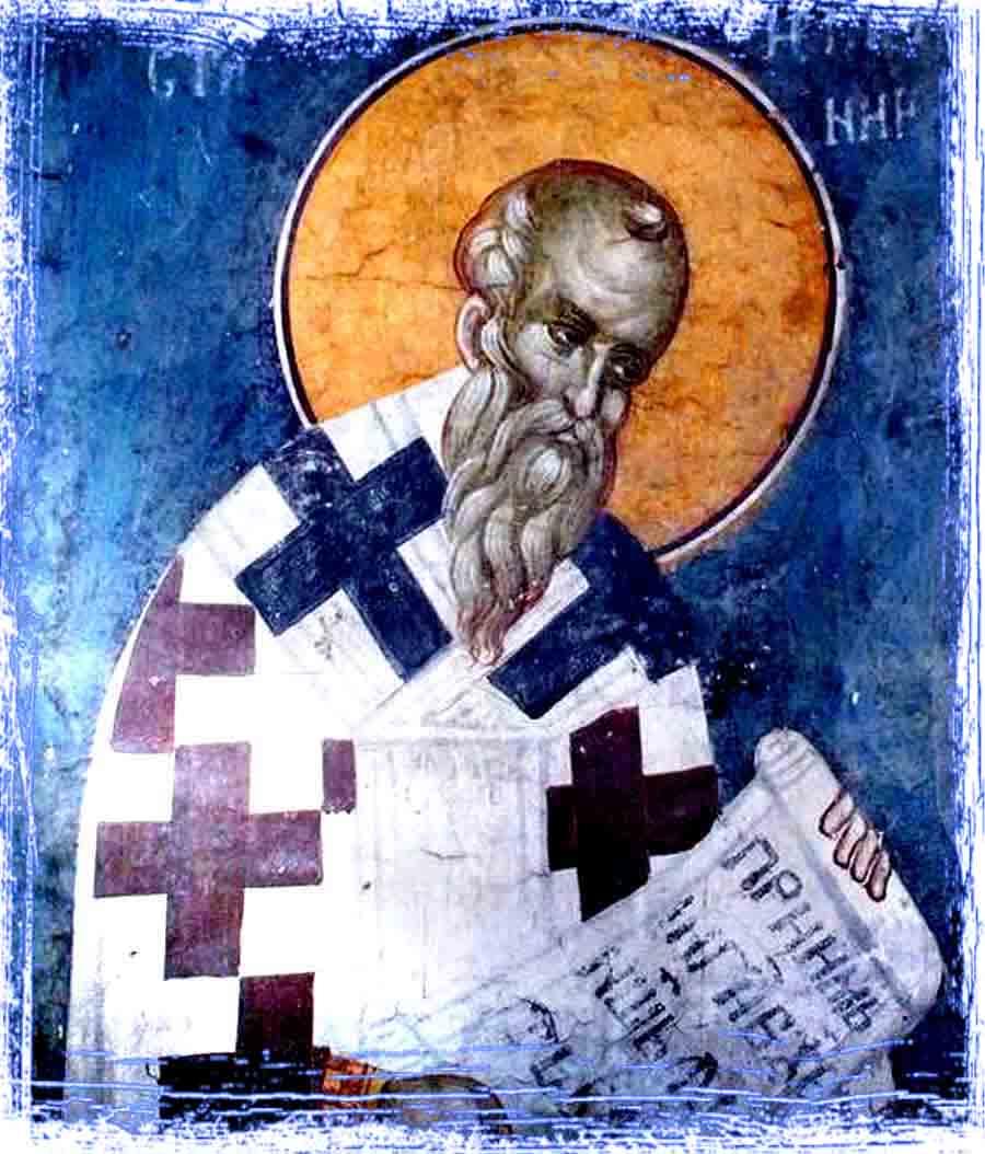 წმ. კირილე იერუსალიმელი ანტიქრისტეს შესახებ