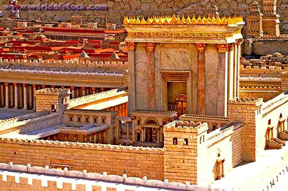 მესამე ტაძარი
