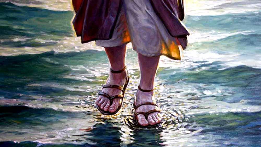 იესუ ქრისტე