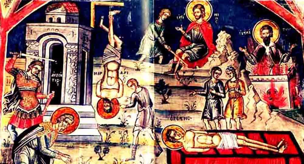 ქრისტიანთა განსაცდელები