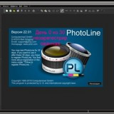 PhotoLine 22.01 Rus Portable by Computerinsel GmbH