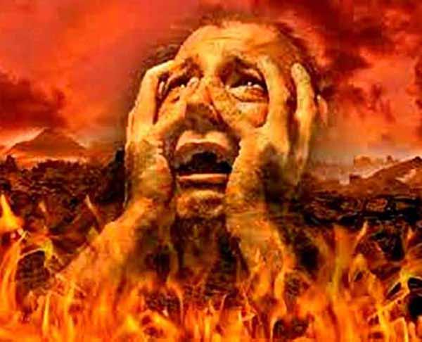 ცეცხლის გეენა