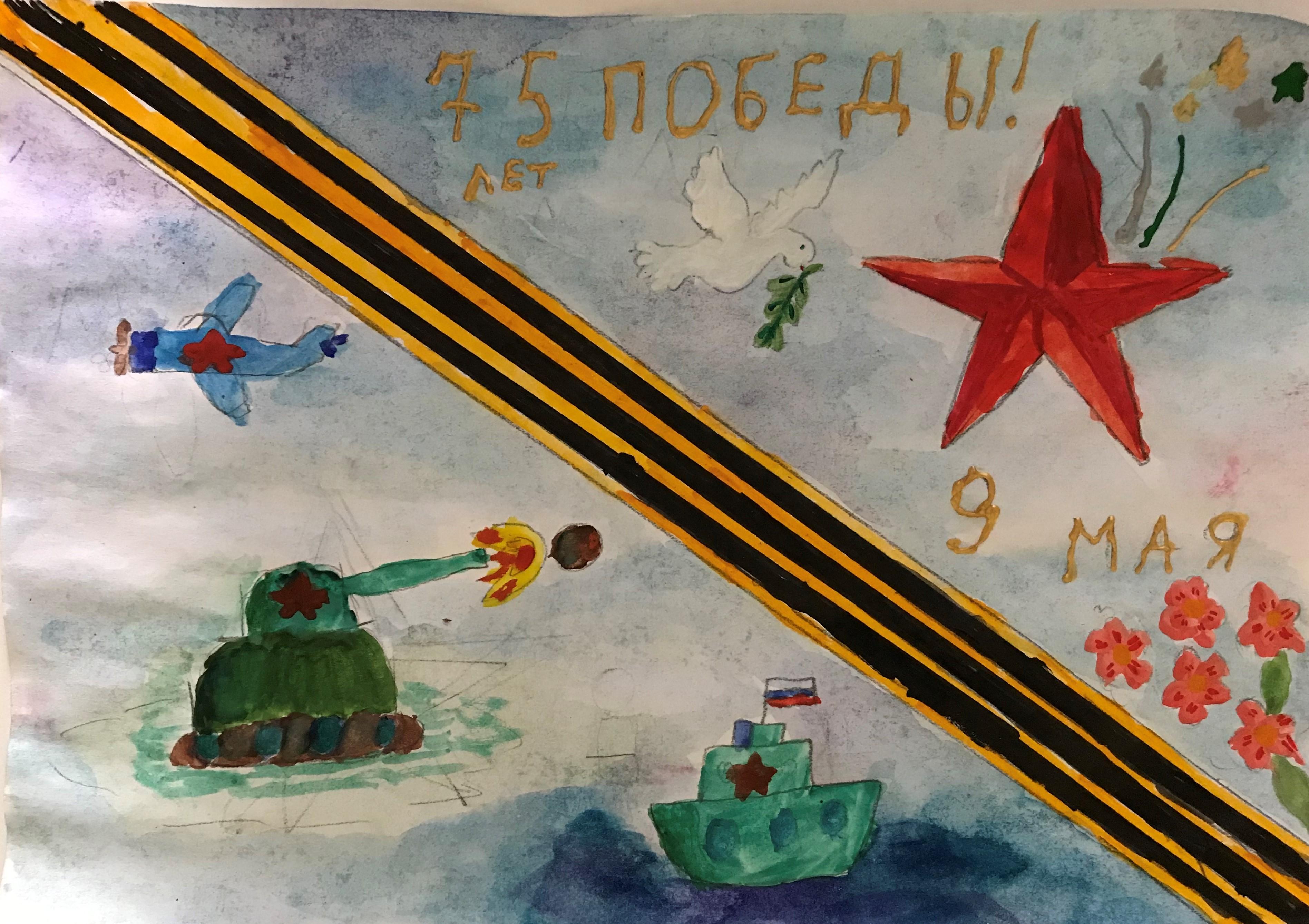 открытка. 2А Святова Татьяна