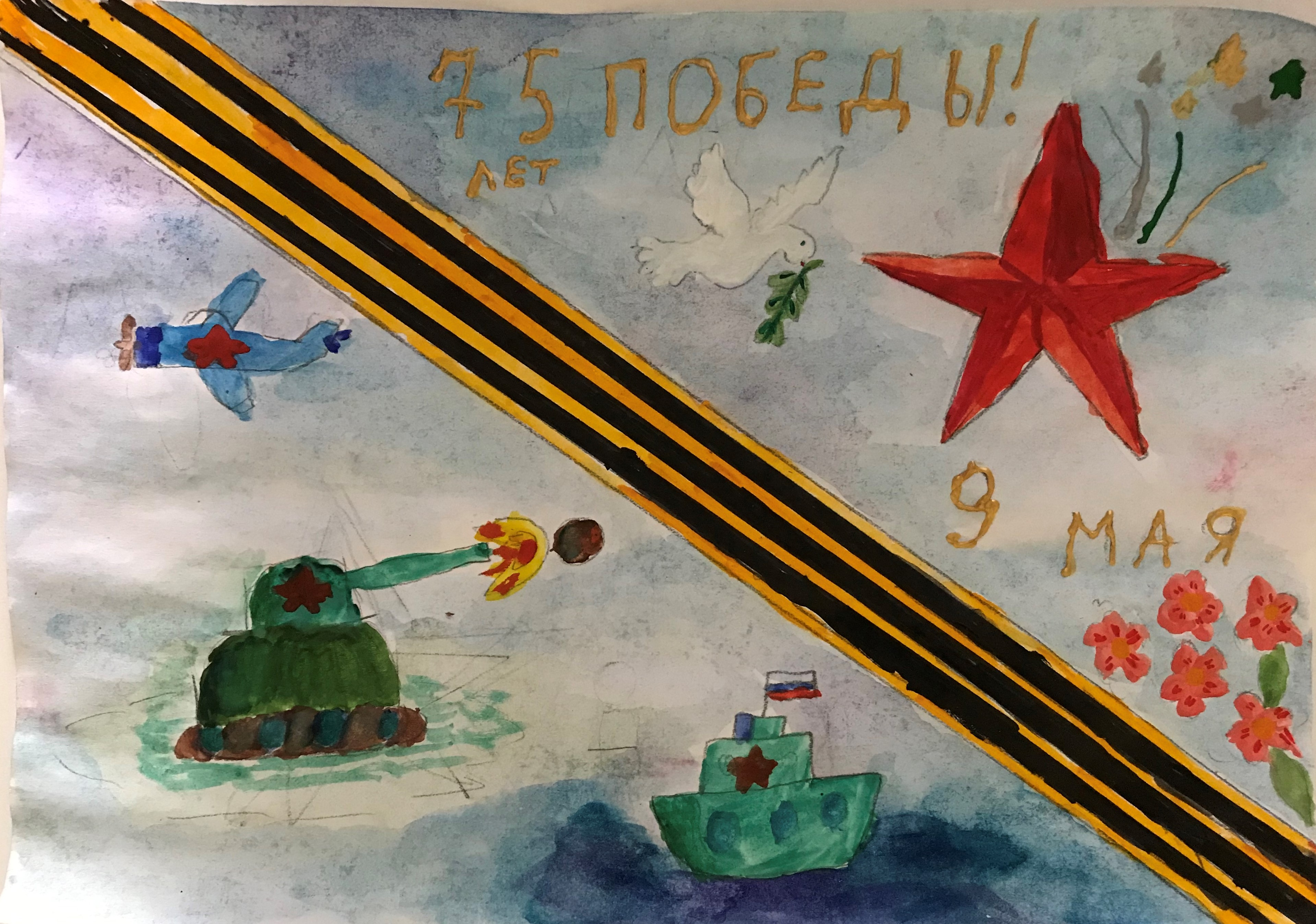 открытка. Святова Таня 2А