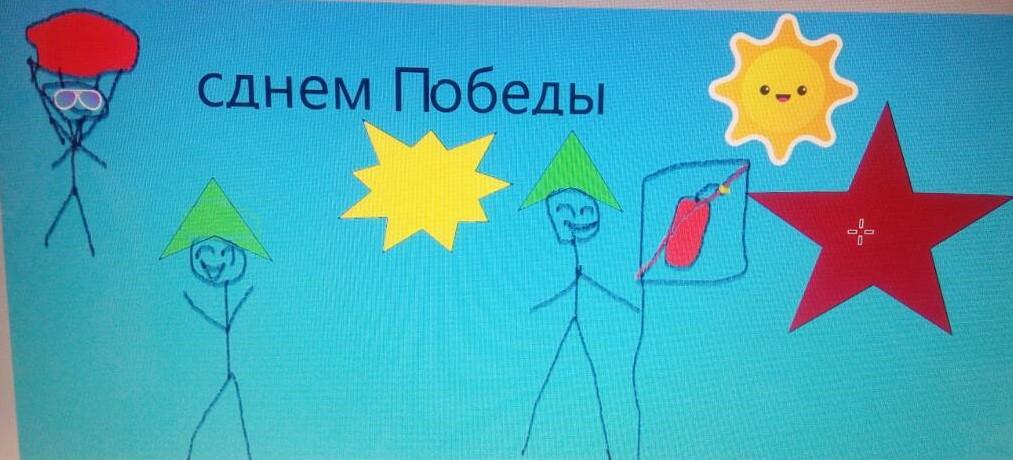 Павел Попов 3А
