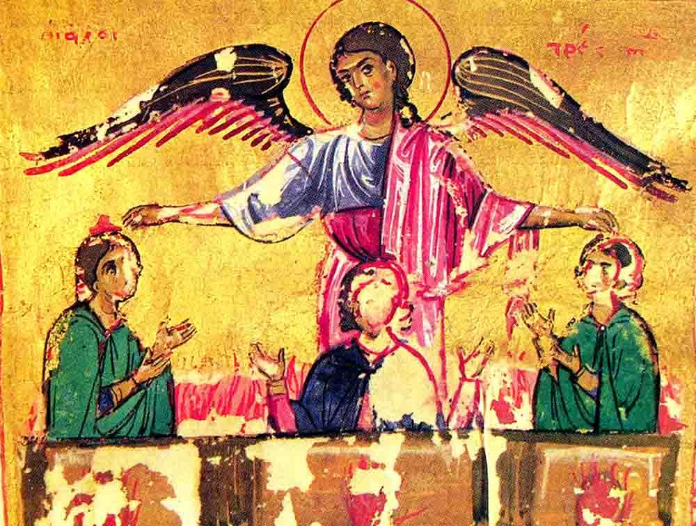 სამი ყრმა და უფლის ანგელოზი
