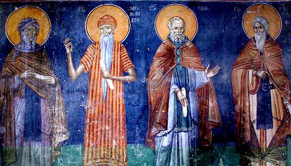 ეკლესიის მამები