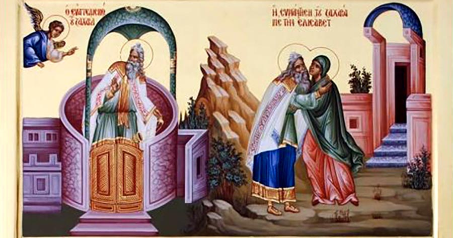 იოანე ნათლისმცემლის მშობლები