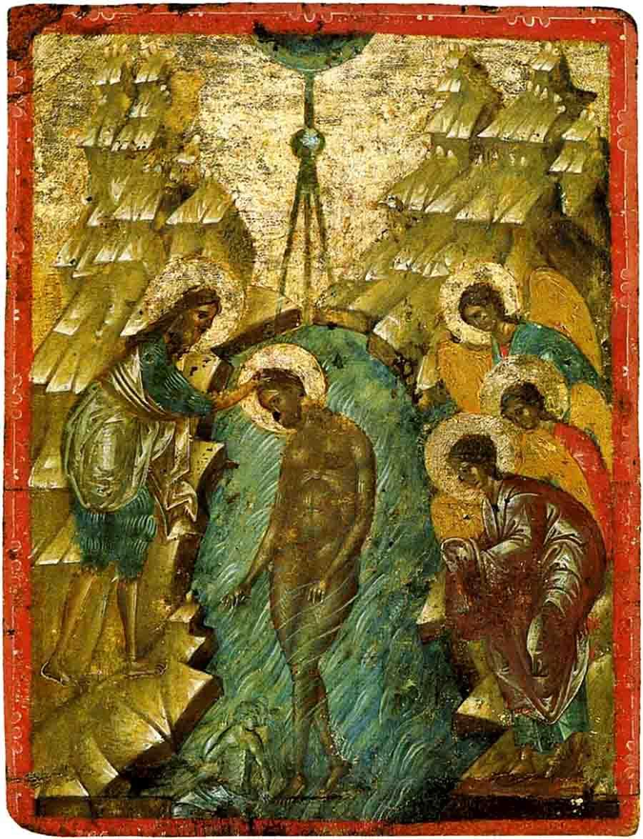 უფლის ნათლისღება