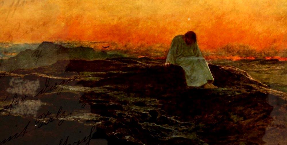ქრისტეს გამოცდა უდაბნოში