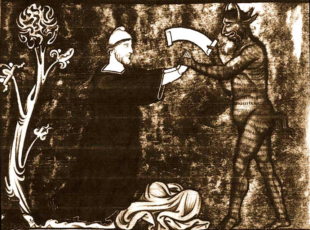 ეშმაკთან ხელშეკრულების გაფორმება