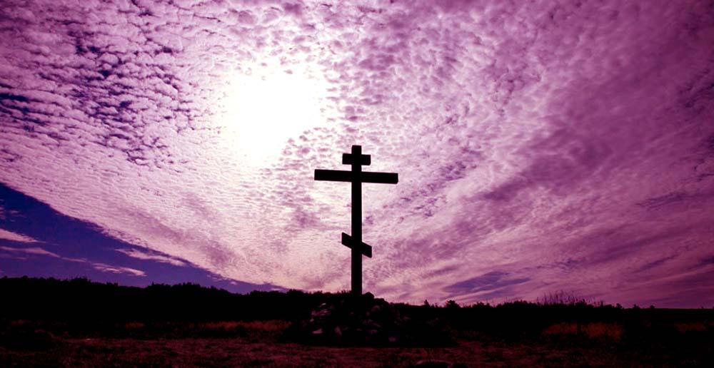 ქრისტეს წმიდა ჯვარი