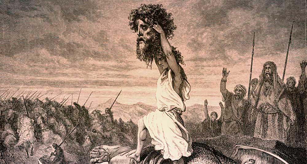 დავითი და გოლიათი