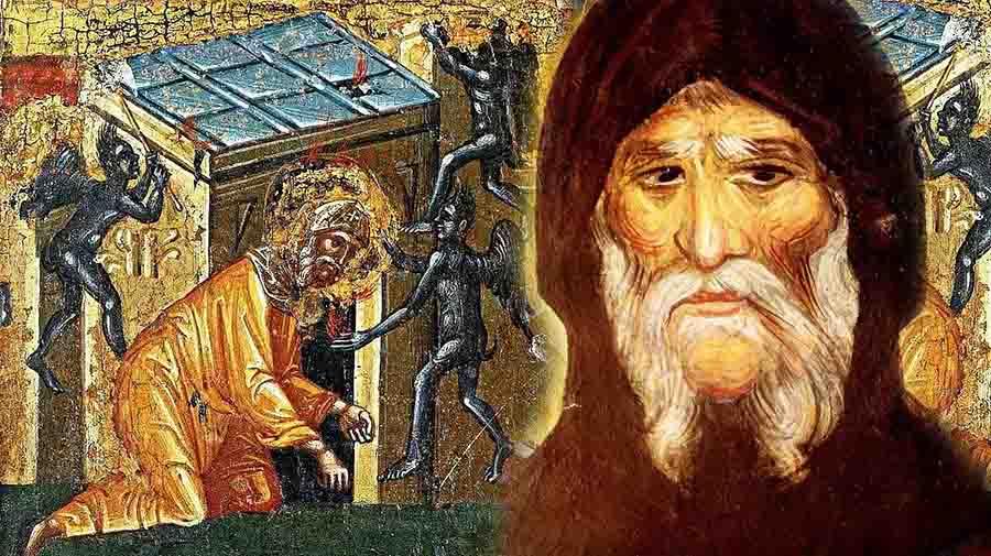 წმ. ანტონი დიდი