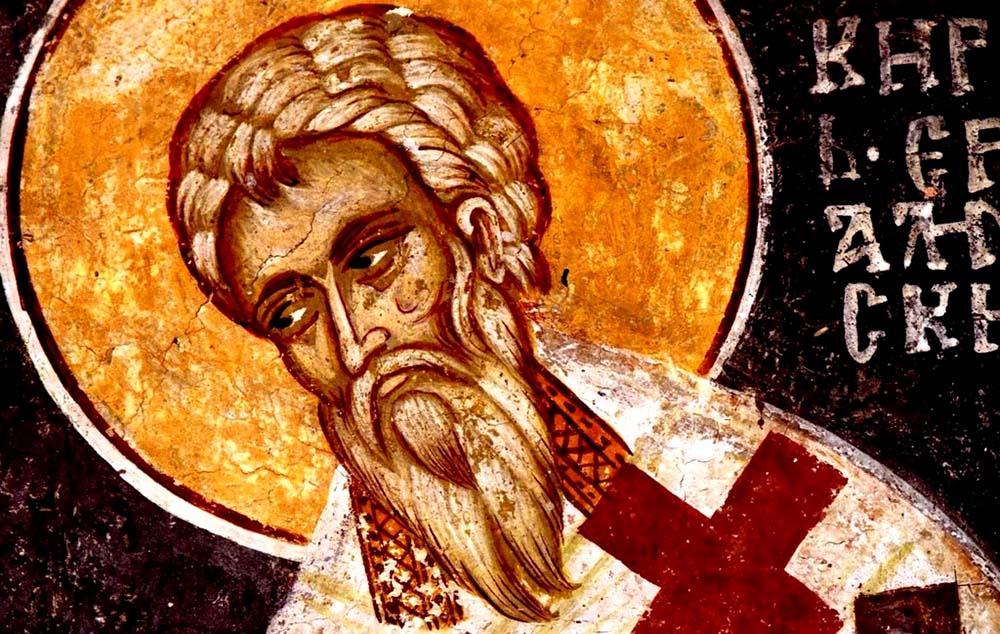 წმ. კირილე იერუსალიმელი