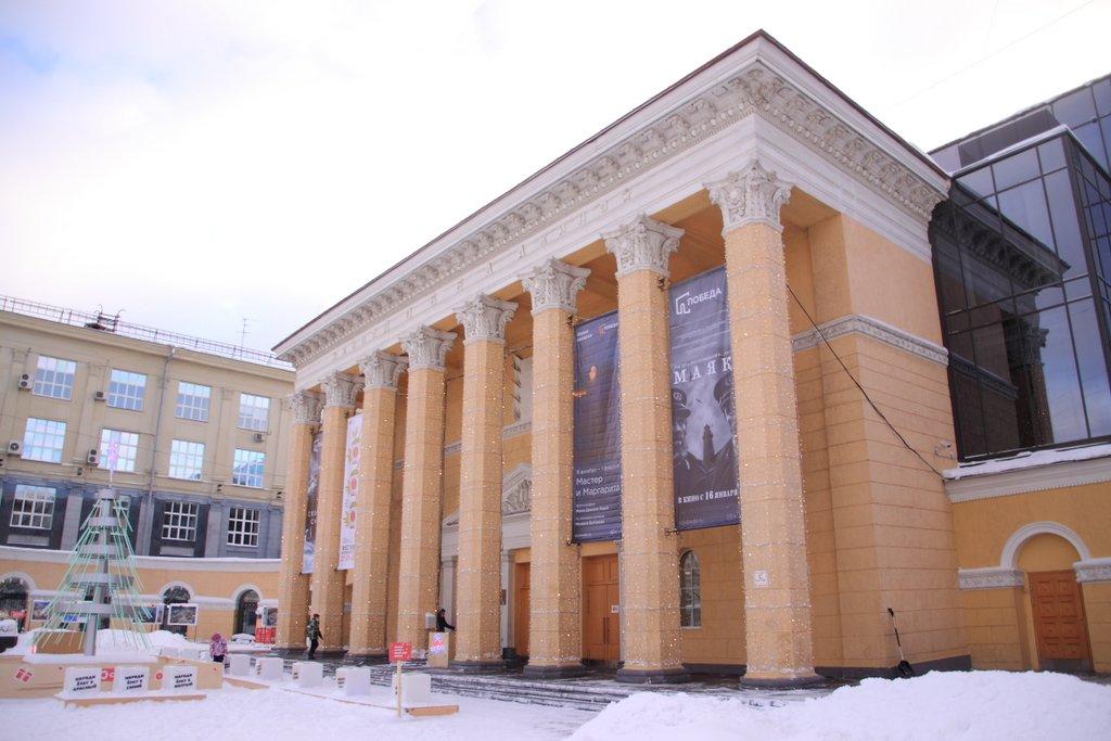 imgsrc.ru 66516872JqV