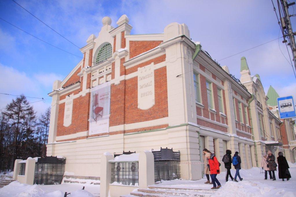 imgsrc.ru 66516877yGd