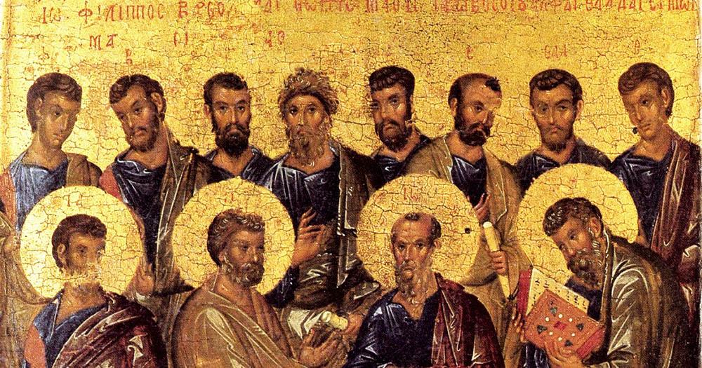 ქრისტეს მოციქულები