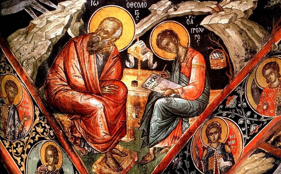 იოანეს გამოცხადება