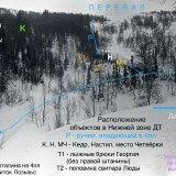 https://rataku.com/images/2020/12/04/IMG_0031.th.jpg