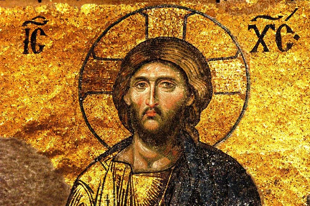 უფალი იესუ ქრისტე