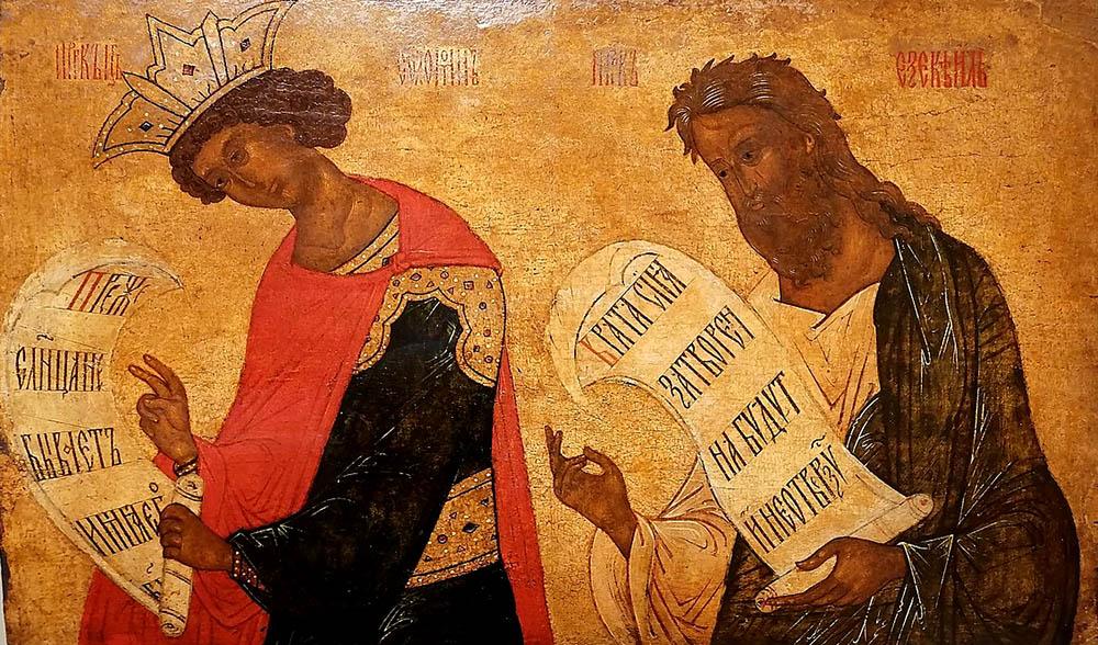 წმმ. სოლომონი და ეზეკიელი