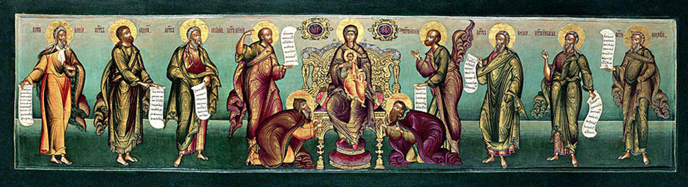 ძველაღთქმისეული წინასწარმეტყველები