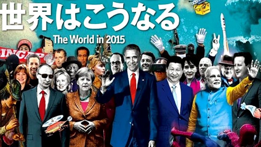 გლობალური გადატვირთვა