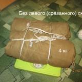 https://rataku.com/images/2021/03/06/IMG_5878.th.jpg