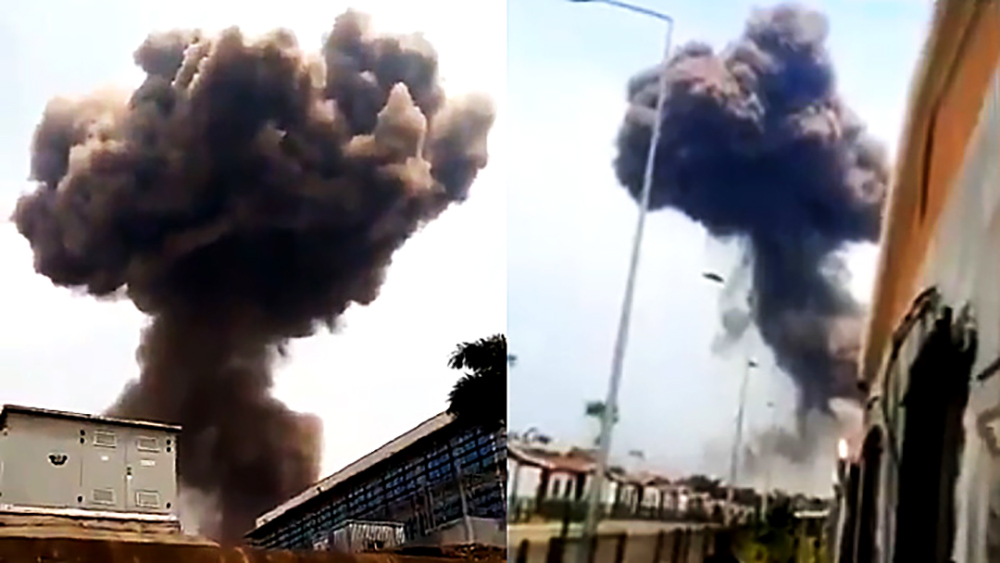 უცნაური აფეთქება ეკვატორიალურ გვინეაში