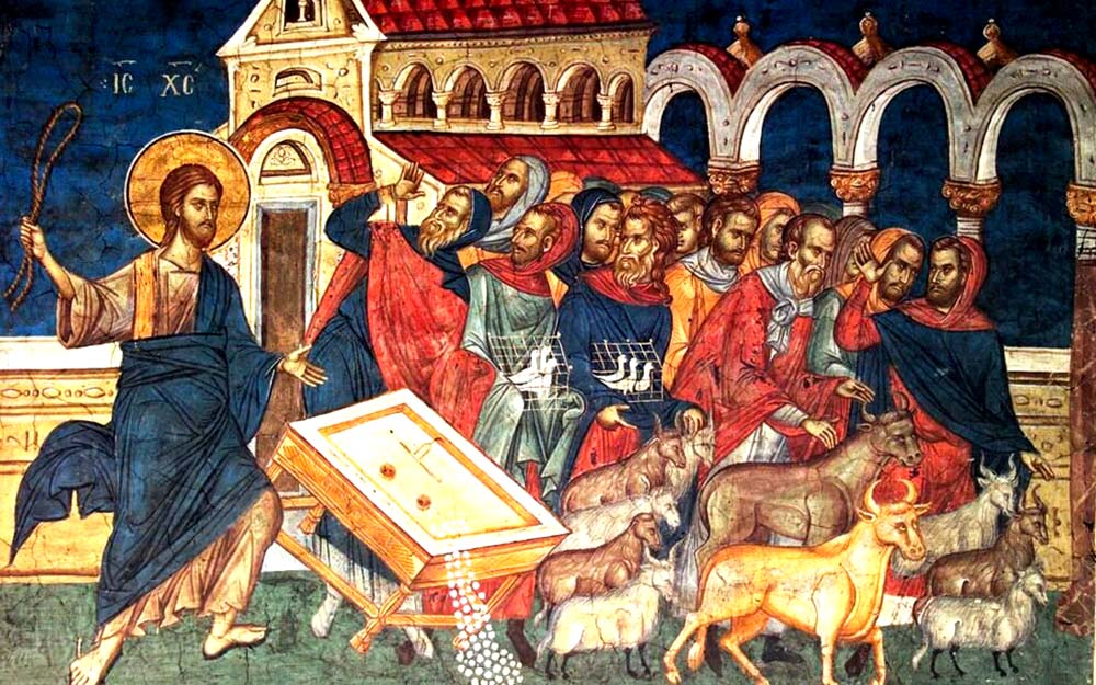 ვაჭართა განდევნა ტაძრიდან ქრისტეს მიერ