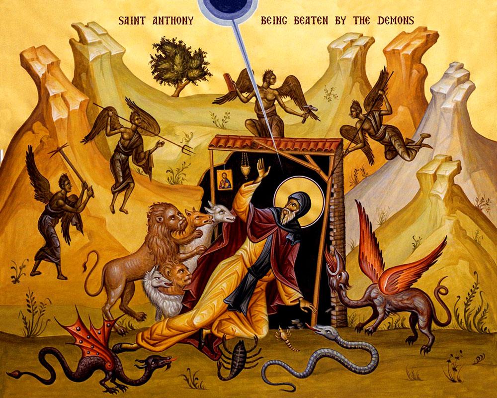 წმინდა ანტონი დიდის ბრძოლა საცთურებთან