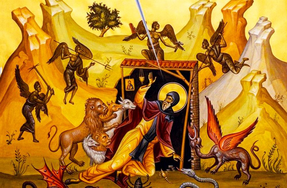 წმიდა ანტონი დიდი