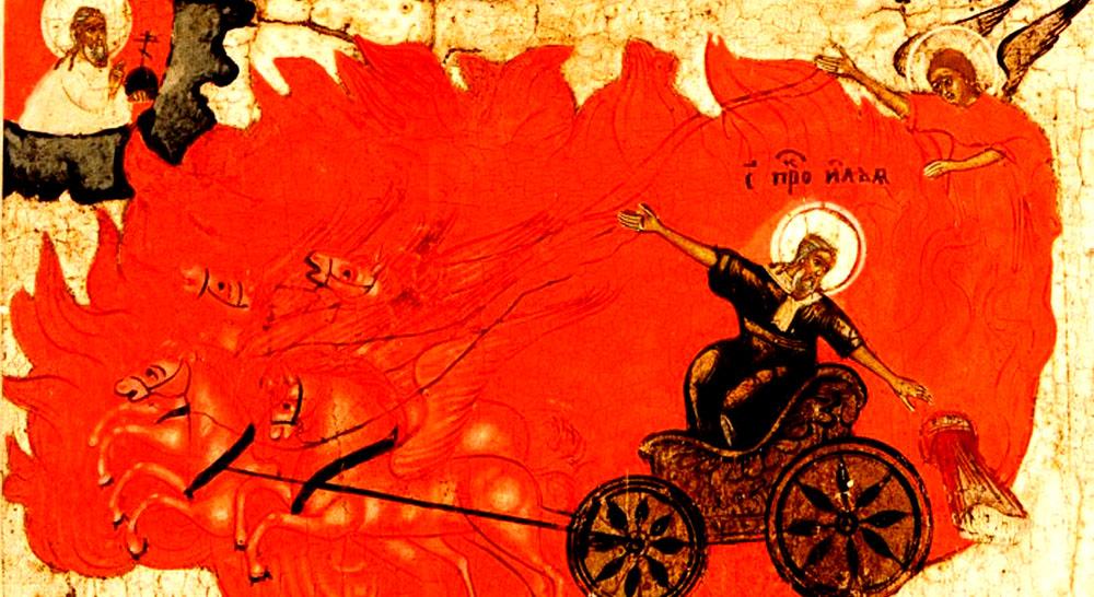 წმიდა წინასწარმეტყველ ილია თეზბიტელი