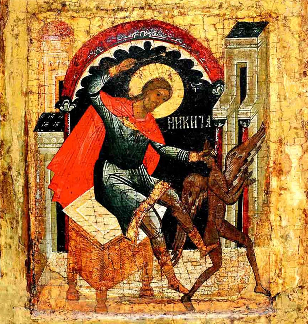 წმ. დიდმოწამე ნიკიტა დემონთმდევნელი
