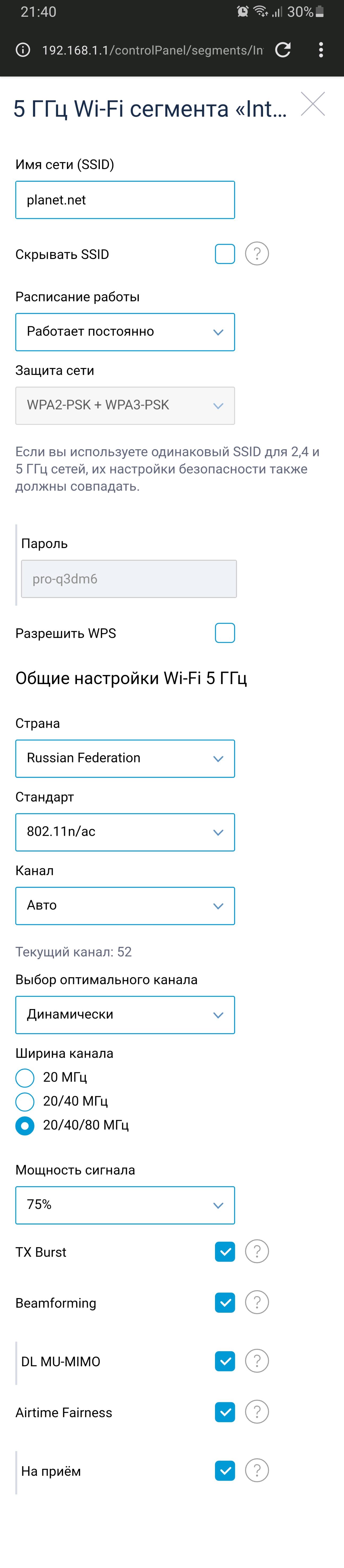 Screenshot_20210816-214013_Opera.jpg