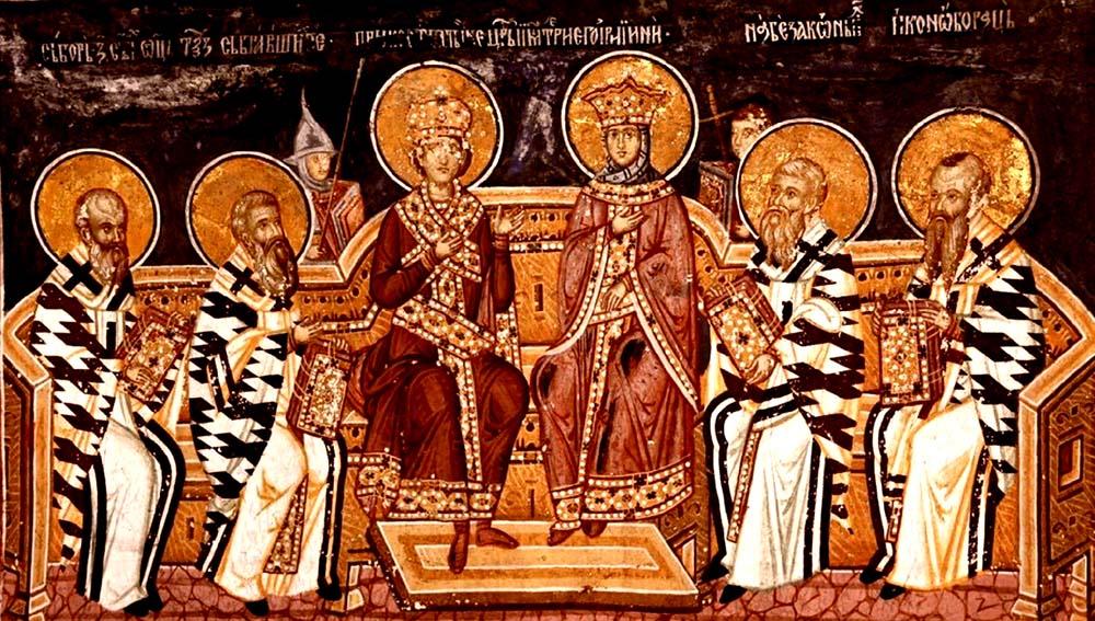 Святые отцы VII-го Вселенского Собора